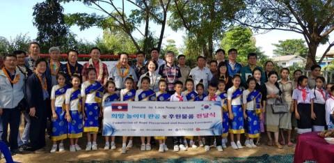 한국청소년연맹, 라오스 낭아초등학교 아이들에게 희망의 놀이터 선물