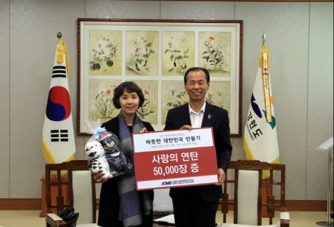 '2017 따뜻한 대한민국 만들기' KMI 한국의학연구소, 강원도 지역 연탄 지원 나서