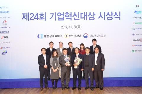 신한카드, 24회 기업혁신대상 '대통령상' 수상