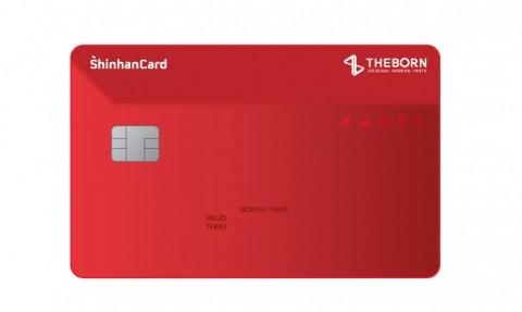 신한카드, 외식비 최대 30% 할인카드 출시