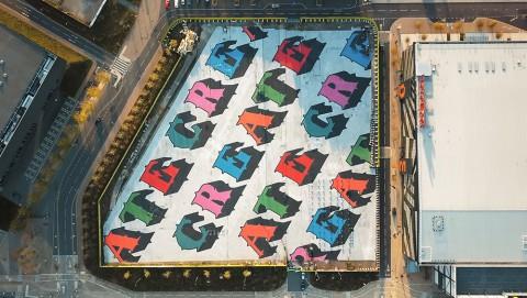 지포-스트릿 아티스트 벤 아인, 런던 동부에 17500m² 넓이의 작품 제작