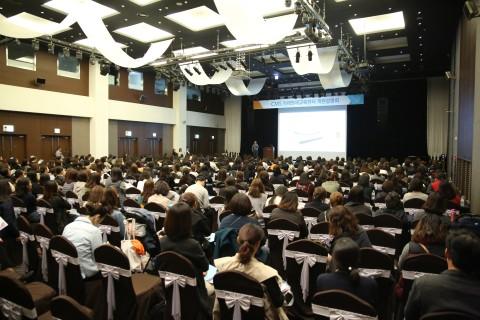 CMS에듀가 3월 신입생 모집에 앞서 전국 학부모 설명회를 개최한다. 사진은 지난 학부모 설명회 행사장
