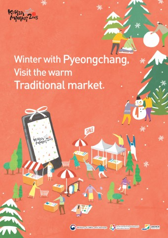 Korean Traditional markets in Gangwon Province have prepared many programs to entertain foreign tourists during the PyeongChang 2018 Olympic Winter Games.