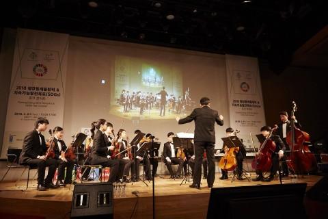 비바챔버앙상블이 평창올림픽 토크콘서트 초청 공연을 열었다