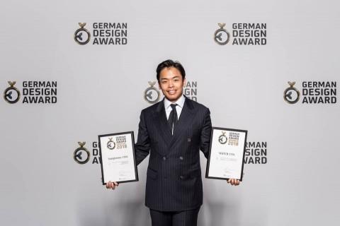 German Design Award 2018에서 Winner와 Special mention을 수상한 프롬헨스 이규현 대표