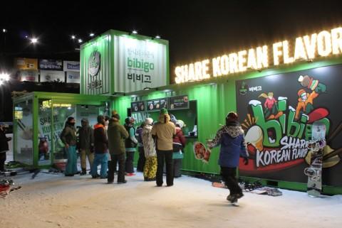 CJ제일제당이 2018 평창 동계올림픽대회 개막에 맞춰 한국을 방문한 외국인들을 대상으로 비비고를 앞세워 한식을 알리는 행사를 실시했다