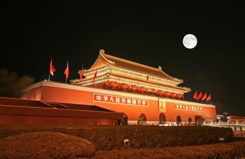 중국 천안문 광장