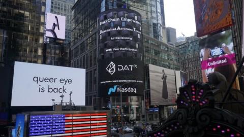 나스닥 전광판에 게재된 DATx 광고