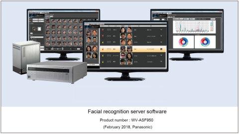 파나소닉 얼굴 인식 서버 소프트웨어 WV-ASF950
