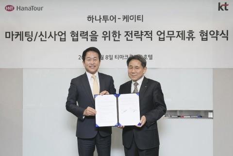 KT, 하나투어와 통신·여행 신사업 업무협약 체결