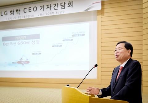LG화학 CEO 박진수 부회장이 LG화학 대산공장 기자간담회서 중장기 성장 목표를 발표하고 있다