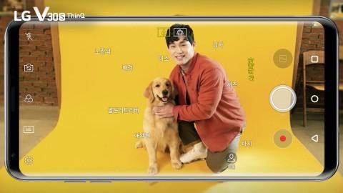 윤성빈 선수가 LG V30S ThinQ의 AI 카메라  기능을 소개하고 있다