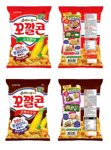 동원F&B-롯데제과, 동원참치·꼬깔콘 활용한 레시피 공개