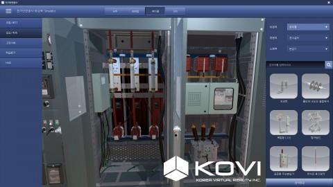 한국전기안전공사, 한국가상현실과 '전기설비 진단 및 검사 시뮬레이터' 개발 계약 체결