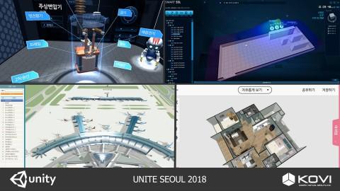 한국가상현실, '유나이트 서울 2018' 참가
