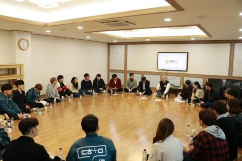 김기영 코리아텍 총장, 학생들과 '나우리사랑방' 개최