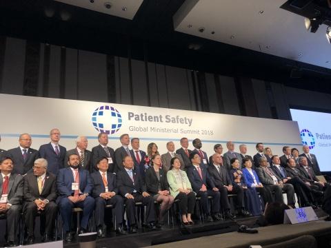 일본 도쿄에서 열린 제3차 환자안전 세계 장관 서밋에 40개국 인사들이 모였다