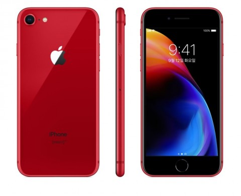 KT가 출시한 iPhone 8 RED Special Edition