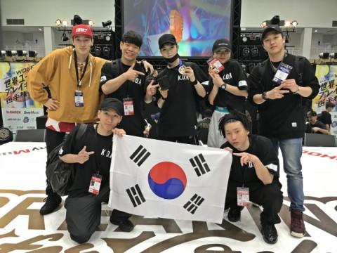 유스올림픽 브레이크댄스 최종 예선전에 참여한 한국대표팀
