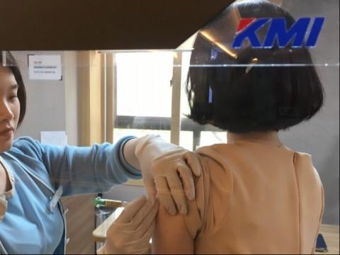 KMI한국의학연구소에서 자궁경부암 예방접종을 실시하고 있는 현장