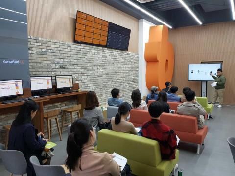빗썸 강남 고객센터에서 열린 안전거래 교육 행사