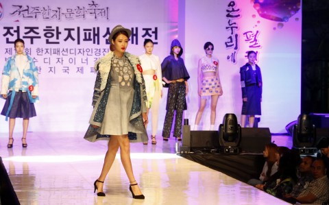 The 19th Jeonju International Film Festival will open on May 3, 2018 and the 22nd Jeonju Hanji Culture Festival will open on May 5 in Jeonju, Korea. The Hanji festival this year will feature a colorful fashion show of Hanji clothes.