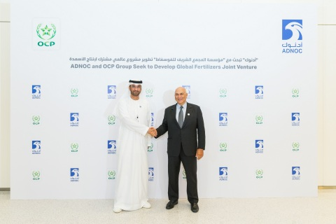 ADNOC와 OCP,가 파트너십을 확대하고 세계적 비료 합작사 설립에 합의했다
