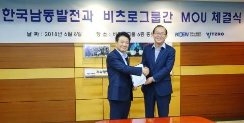 장태수 비츠로그룹 회장(왼쪽)과 유향열 한국남동발전 사장(오른쪽)이 MOU 체결 후 기념사진을 촬영하고 있다