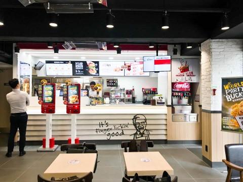 KFC 당산역점 매장 전경