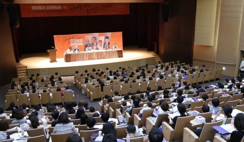 2018 브런치 세미나 알파가 19일 학생과 학부모 400여명이 참석한 가운데 열렸다