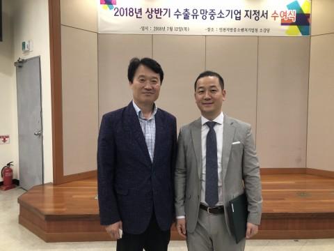박선국 인천지방중소벤처기업청장(좌측)과 임수정 메드믹스 대표