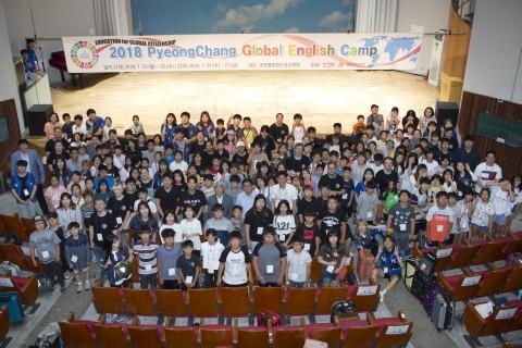 국립평창청소년수련원에서 진행된 2018 Global English Camp 2차에 참가한 평창 지역 내 초등학생들