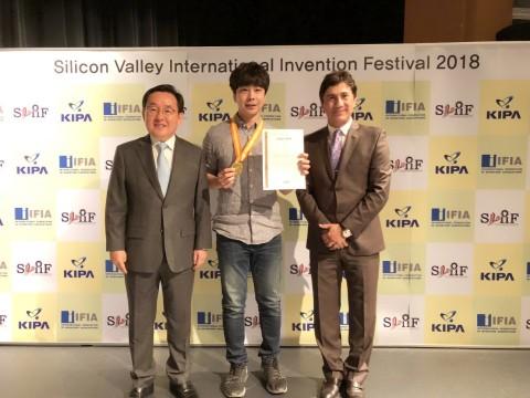 2018 실리콘밸리 국제 발명 페스티벌 금상을 수상하는 커트라 김주현 대표