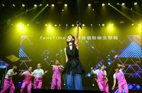 중국 인기가수 채의림의 fanstime 공연