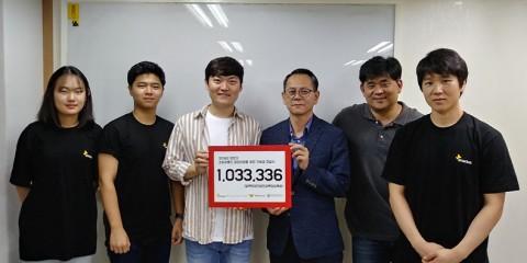 건국대 창업동아리 레오팀이 소방관 공상 승인을 위해 100만원을 기부했다