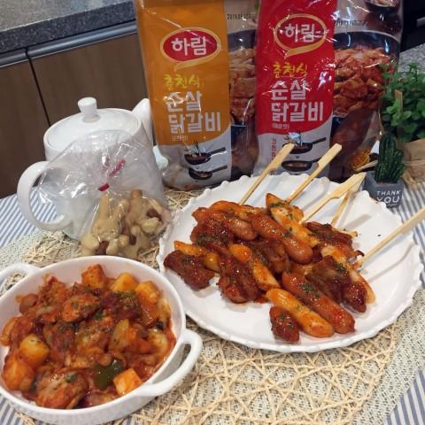 하림 여름 휴가철 맞이 이색 닭갈비 메뉴 치킨 그라탕, 치떡치떡