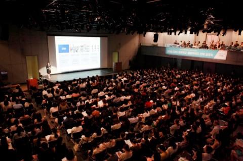 CMS에듀가 개최한 2018 CMS 영재학교·올림피아드 전략설명회 현장