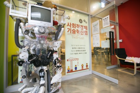 서울 종로구 아세아전자상가 3층 H-창의허브 내에 위치한 소셜디자인 기술혁신랩
