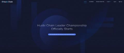 후오비 체인에서 진행하는 후오비 체인 리더 챔피온십 공식 홈페이지