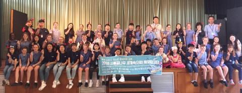 '2018 시흥꿈나무 세계 속으로 해외답사단'이 9월 11일부터 6박8일간의 일정으로 호주 시드니 지역을 방문 중이다.
