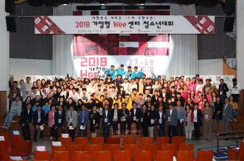 국립평창청소년수련원 대강당에서 강원도교육청 민병희 교육감이 참여한 가운데 청소년선언식이 끝난 후 단체사진을 촬영하고 있다