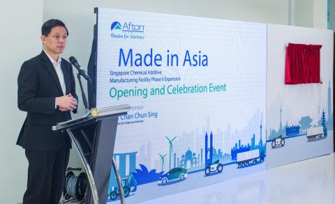 애프톤 케미컬이 싱가포르 화학첨가제 제조 시설 2단계 확장 공사를 마무리했다