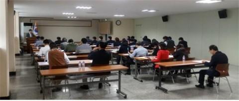 근로복지공단 부산지역본부 택시업체 일자리안정자금 현장접수처 운영