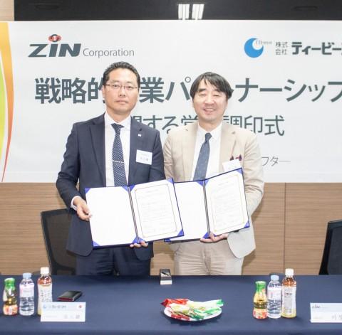 사진 왼쪽부터 김원용 TB-eye 대표와 이창희 진코퍼레이션 대표가 MOU를 맺고 기념 촬영을 하고 있다