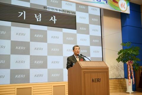 한국전기연구원 창립41주년 기념식 최규하 원장 기념사