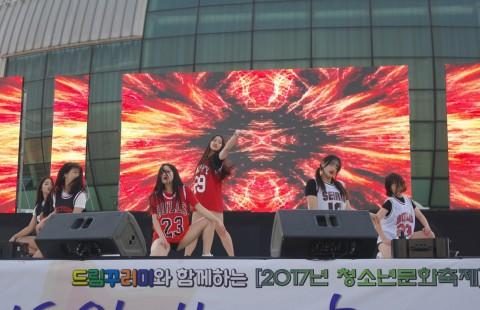 2017년 제2회 청소년 한마음축제 경연부문 댄스대회에서 평창 지역 청소년 동아리 6명이 댄스공연을 하고 있다