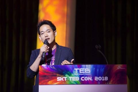 SKT TEB 컨퍼런스에서 SK텔레콤 진요한 데이터머신 인텔리전스 그룹장이 발표를 하고 있다