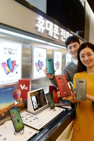 LG전자가 국내 출시하는 전략 프리미엄 스마트폰 LG V40 ThinQ