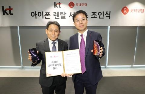 (왼쪽부터) KT 마케팅부문장 이필재 부사장과 롯데렌탈 표현명 사장이 아이폰 렌탈 서비스 출시를 위한 공식 협정을 체결하고 기념사진 촬영을 하고 있다