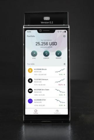 11월 공식 출시를 앞둔 세계 첫 블록체인 스마트폰 핀니
